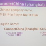 Firma nimi peab olema ka hiinakeelne